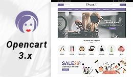 Cosmetix - Multipurpose Responsive Opencart  3.x