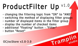 TS ProductFilter Update v1.0