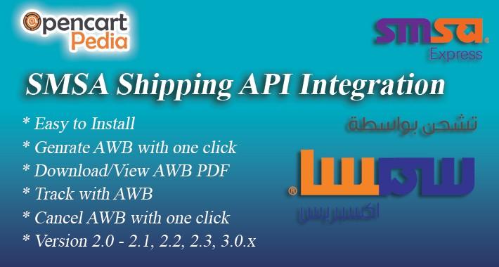 OpenCart SMSA Shipping Web Services - Shipping  API Integration