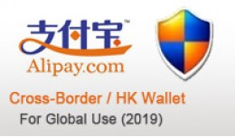 Global Alipay Gateway - HK Wallet and Cross Border