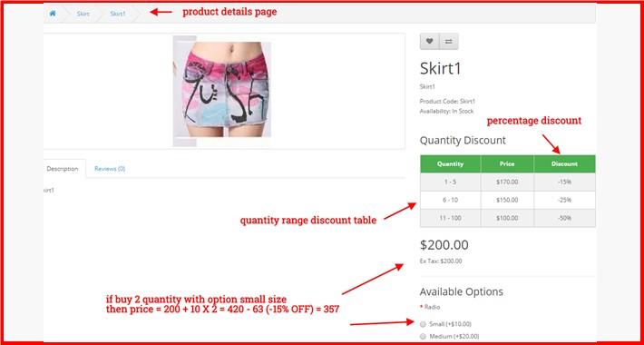 Product Quantity Range Discount $ OR %