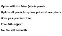Option with price (admin panel)