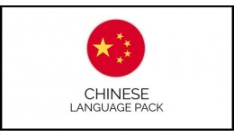 Simplified Chinese Language Pack 简体中文包..