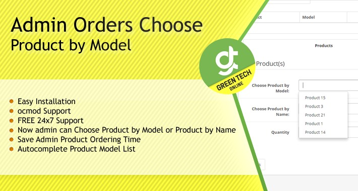 Admin Orders Choose Product by Model - SALE 30% DISCOUNT