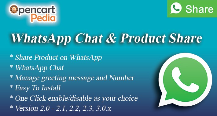 Opencart WhatsApp Chat & Product Share Module