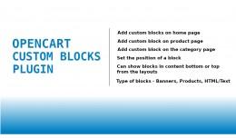 OpenCart Custom Blocks