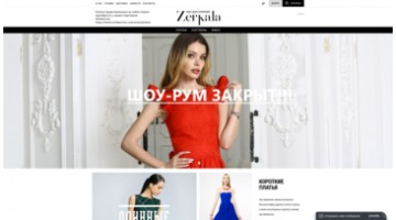 Online clothing store of Russian brands