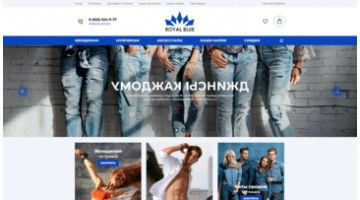 Online jeans store
