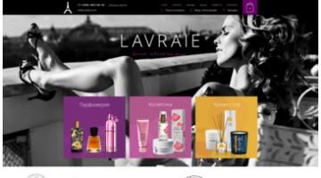 Online perfume store