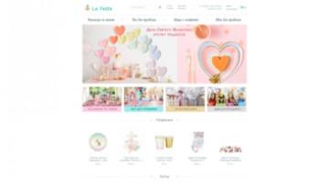 Online store of goods for children's parties