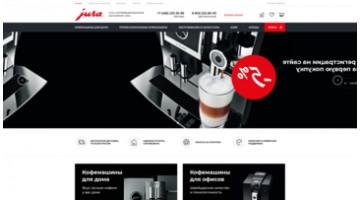 Online store coffee machines Jura