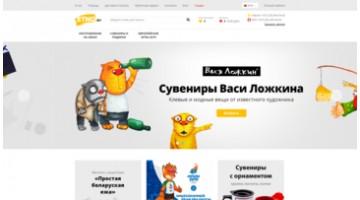 Online Gift Shop