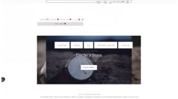 e-electra.com