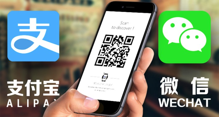 RoyalPay WeChat & Alipay Extension | 澳洲微信支付 | 澳洲支付宝专用版