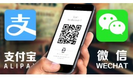 RoyalPay WeChat & Alipay Extension | 澳洲�..