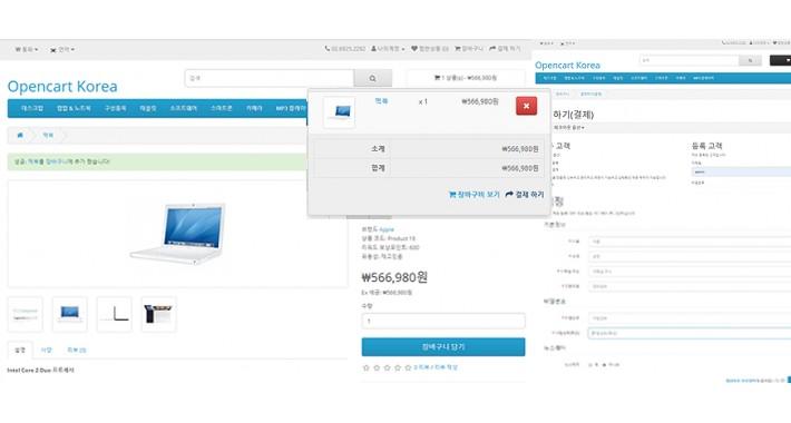 Korean Language multi Pack - Purpletree multivendor Korean added