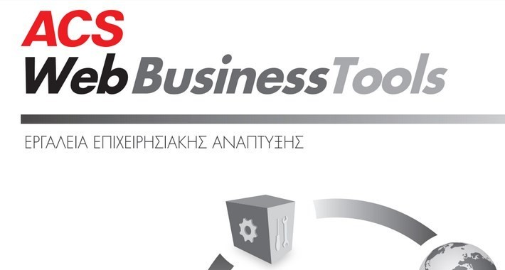 ACS + Cyprus Post + BIZ Courier order tracking
