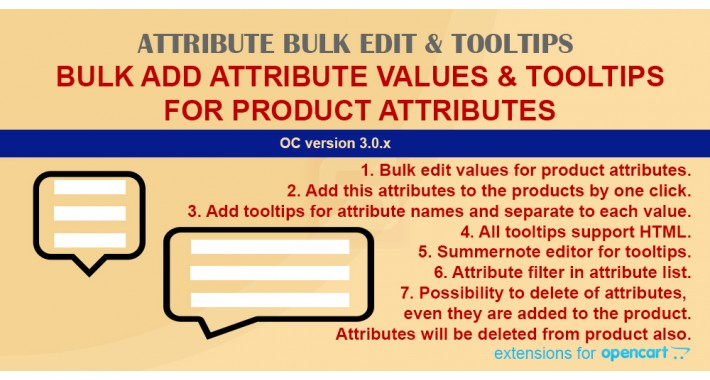 Attribute Values Bulk Edit & Tooltips