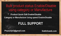 Bulk product status Enable/Disable using categor..