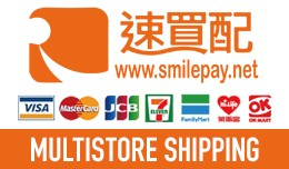 Multistore Shipping Smilepay 速買配多商店�..