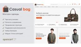 CasualBag v.1.0.4 - responsive theme