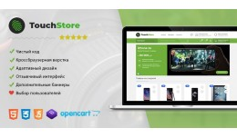 TouchStore - electronic store