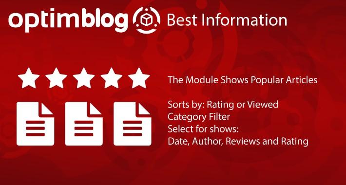 OptimBlog : Best Information