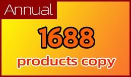 年费版1688.com Products copy , alibaba produc..