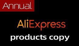 年费版aliexpress Products copy , aliexpress p..