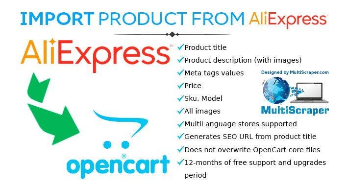 Import product from Aliexpress