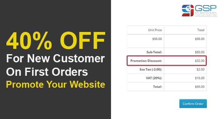 First orders discount