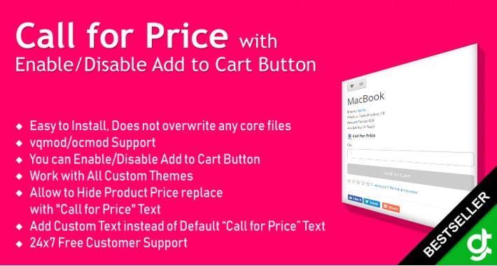 Call for Price - Hide add to cart Button - SALE 30% DISCOUNT