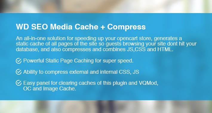 Page Cache & Compress - Speed Boost (WD SEO Ultimate)