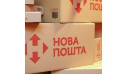 Nova Poshta / Нова Почта (города,..