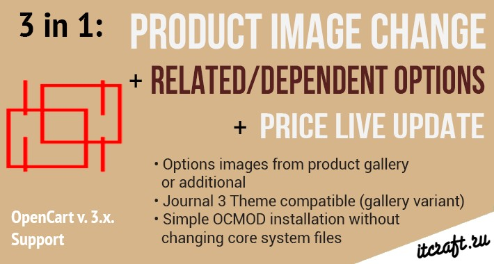 Product image change for related options with price auto-update