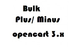 Bulk Plus-Minus Price 3.x