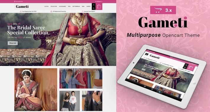 Gameti - Multipurpose Responsive Opencart  3.x Theme