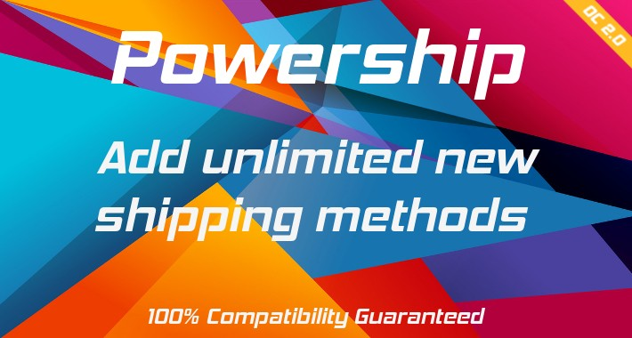 ✔ Powership: Add Unlimited New Shipping Methods to opencart 2