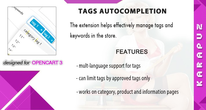Tags Autocompletion (for Opencart 3)