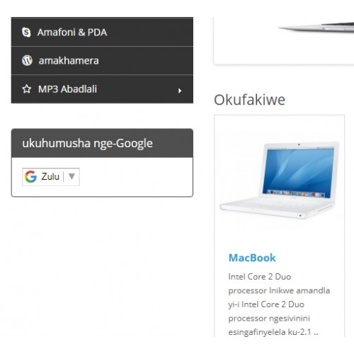 OpenCart - Google Translate Box