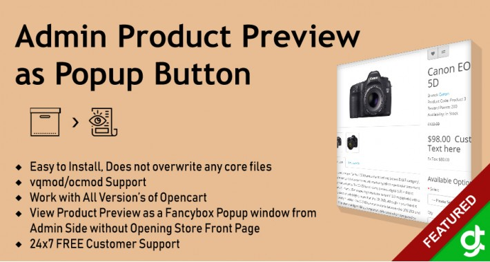 Admin  - Product Preview as Popup