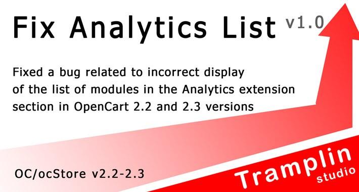 TS Fix Analytics List v1.0
