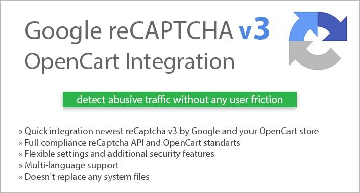 Google reCAPTCHA v3 OpenCart Integration