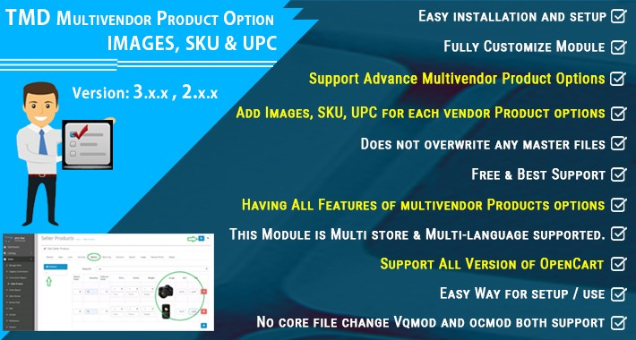 MultiVendor  Product Option Image, SKU & UPC