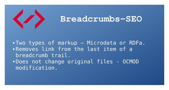 Breadcrumbs SEO (Microdata/RDFa markup)
