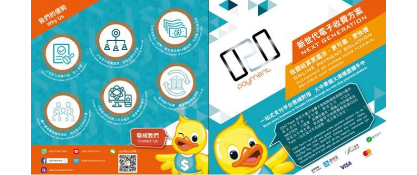 iOnline x o2oPayment is an E-Payment Solutions and Consulting Company in Hong Kong