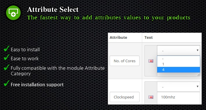 Attribute Select [NEW]