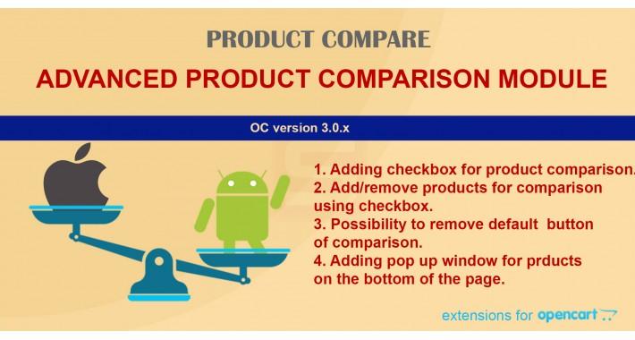 Product Compare Advanced