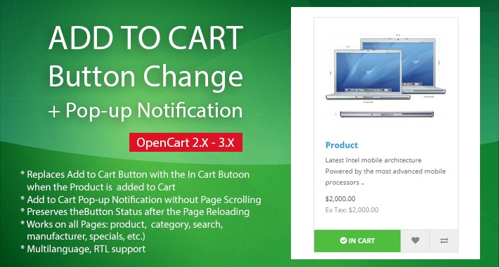 Add to Cart Button Change & Pop-up Notification