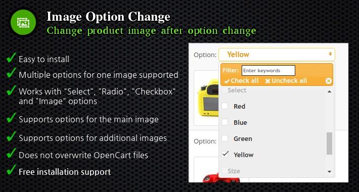 Image Option Change [NEW]